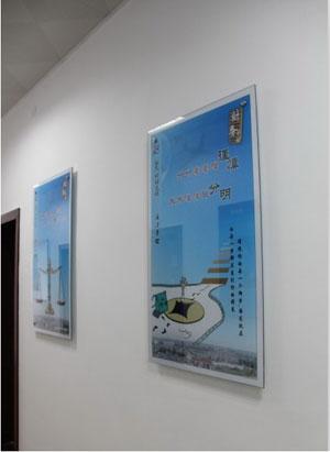 衡阳走廊标语牌设计制作