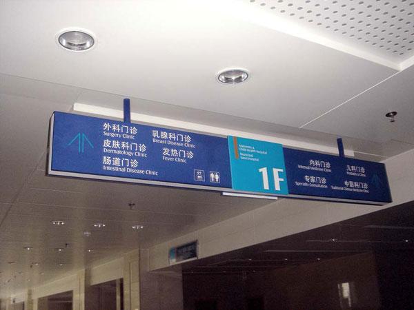 湖南衡陽標牌,指示牌,警示牌設計制作07348404333