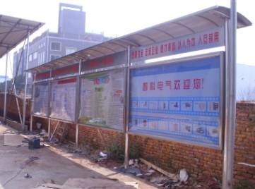 不锈钢宣传栏 公示栏 黑板报 阅报栏 公告栏 阳光栏 指示牌