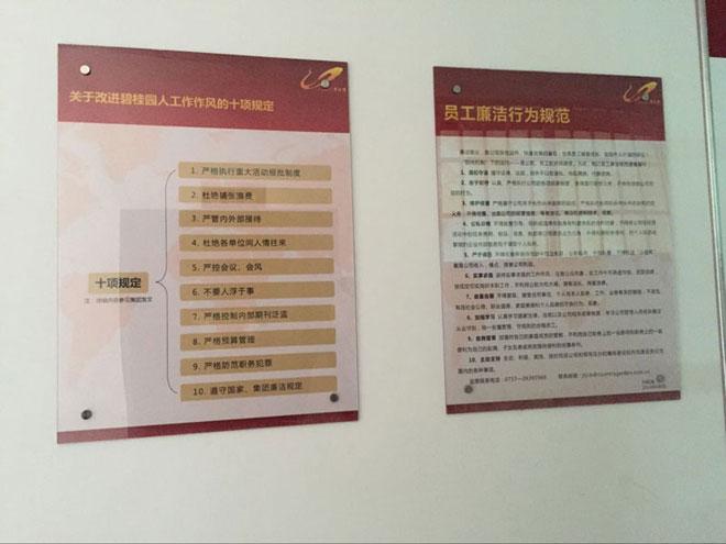 衡阳指示牌设计制作,导向牌,标识牌,衡阳房地产导视系统,标牌公司,073